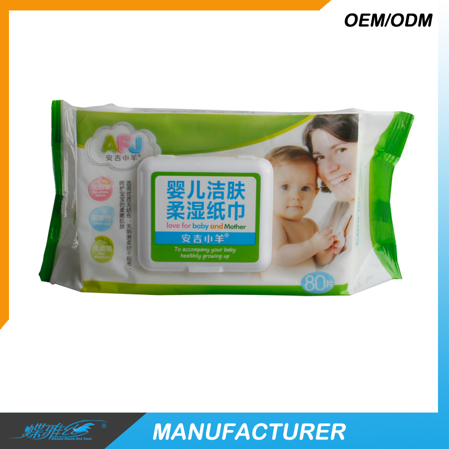 80 Pcs Baby wipes with plastic lid
