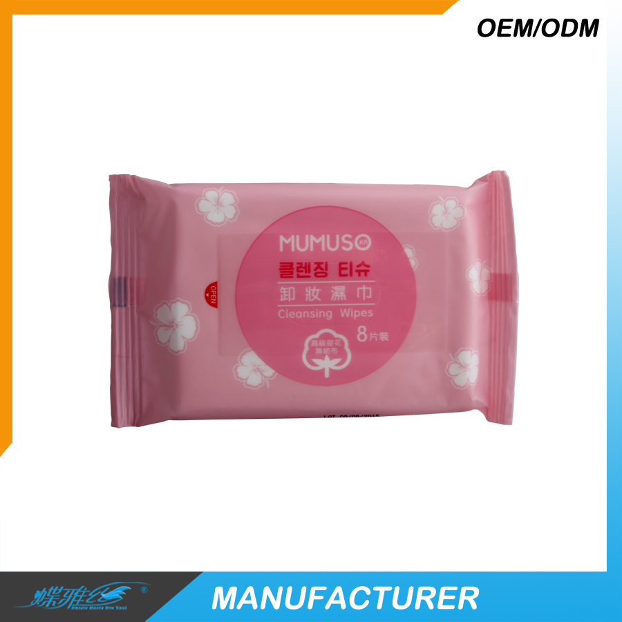 8 pcs Make up remover wipes Facial cleaning wipes