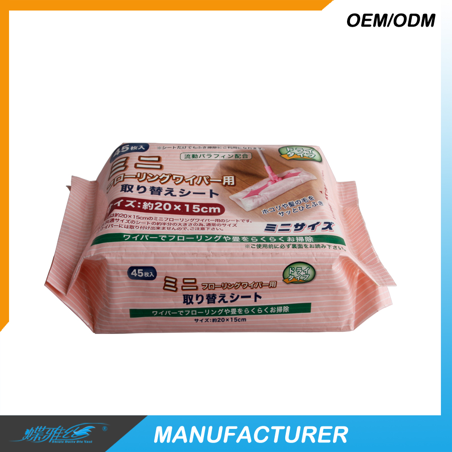 45 Pcs Wet mopping cloth